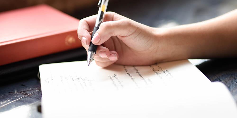 ノート術の書き方